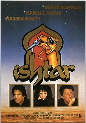 Ishtar Movie Poster Print