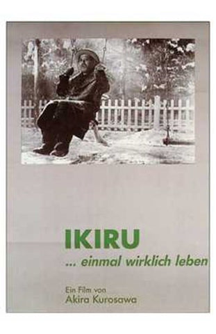 Ikiru Movie Poster Print