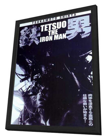 Tetsuo: The Ironman 11 x 17 Movie Poster - Japanese Style A - in Deluxe Wood Frame
