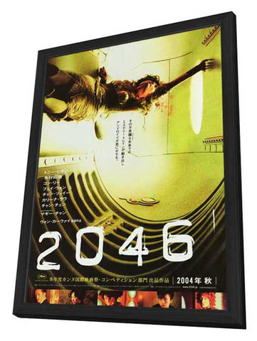 2046 11 x 17 Movie Poster - Japanese Style B - in Deluxe Wood Frame
