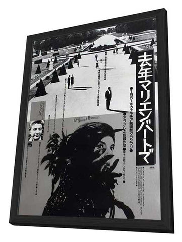 Last Year at Marienbad 11 x 17 Movie Poster - Japanese Style A - in Deluxe Wood Frame