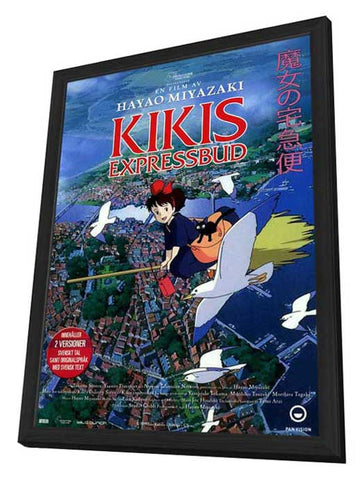 Kiki's Delivery Service 11 x 17 Movie Poster - Swedish Style A - in Deluxe Wood Frame