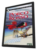 Porco Rosso 11 x 17 Movie Poster - French Style A - in Deluxe Wood Frame