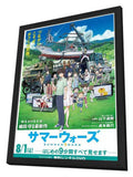 Summer Wars 11 x 17 Movie Poster - Japanese Style B - in Deluxe Wood Frame
