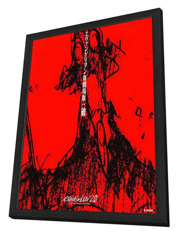 Evangelion: 2.0 You Can (Not) Advance 11 x 17 Movie Poster - Japanese Style A - in Deluxe Wood Frame