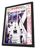 Evangelion: 1.0 You Are (Not) Alone 11 x 17 Movie Poster - Japanese Style B - in Deluxe Wood Frame