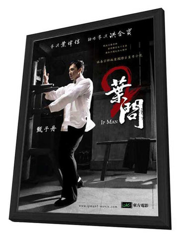 Ip Man 2 11 x 17 Movie Poster - Chinese Style A - in Deluxe Wood Frame