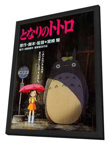 Totoro (My Neighbor) 11 x 17 Movie Poster - Japanese Style B - in Deluxe Wood Frame
