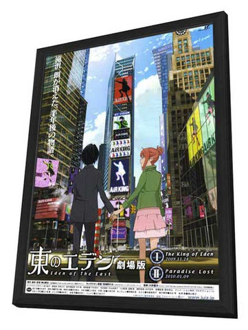 Eden of the East the Movie I: The King of Eden 11 x 17 Movie Poster - Japanese Style A - in Deluxe Wood Frame