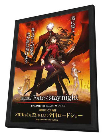 Fate/Stay Night Unlimited Blade Works 11 x 17 Movie Poster - Japanese Style A - in Deluxe Wood Frame