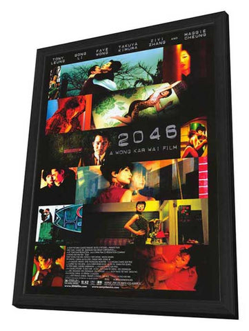 2046 27 x 40 Movie Poster - Style B - in Deluxe Wood Frame