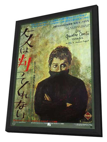 400 Blows 27 x 40 Movie Poster - Japanese Style A - in Deluxe Wood Frame