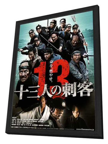 13 Assassins 27 x 40 Movie Poster - Japanese Style A - in Deluxe Wood Frame