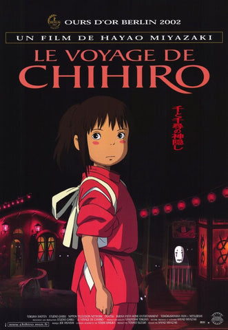 Spirited Away 11 x 17 Movie Poster - Style A - Museum Wrapped Canvas