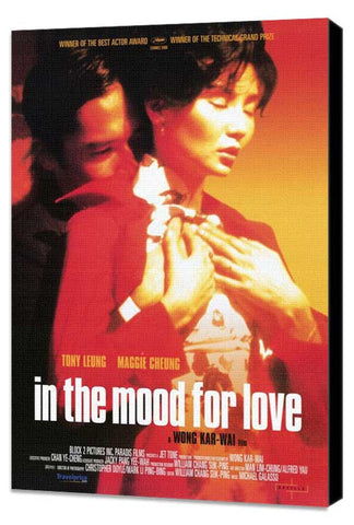 In the Mood For Love 11 x 17 Movie Poster - Style A - Museum Wrapped Canvas