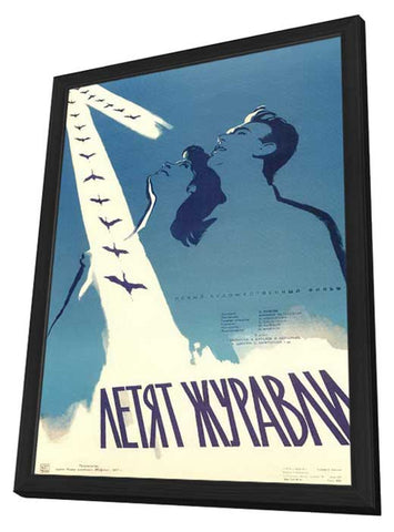 The Cranes Are Flying 11 x 17 Movie Poster - Russian Style A - in Deluxe Wood Frame