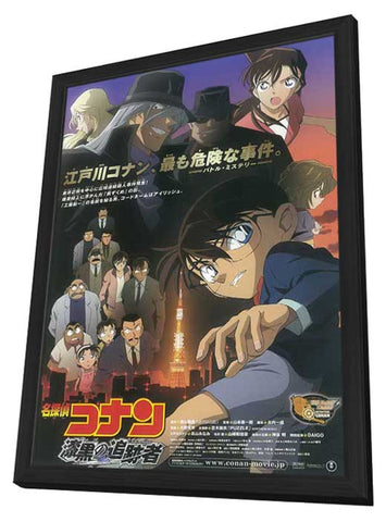 Detective Conan: The Raven Chaser 11 x 17 Movie Poster - Japanese Style A - in Deluxe Wood Frame