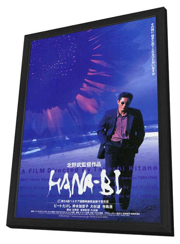 Hana-bi 11 x 17 Movie Poster - Japanese Style A - in Deluxe Wood Frame