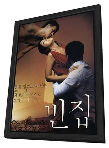 3-Iron 11 x 17 Movie Poster - Korean Style A - in Deluxe Wood Frame