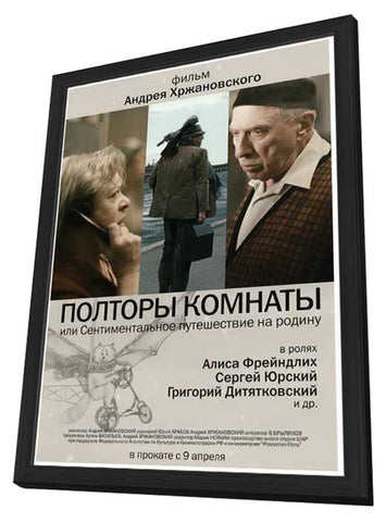 Room and a Half 11 x 17 Movie Poster - Russian Style A - in Deluxe Wood Frame