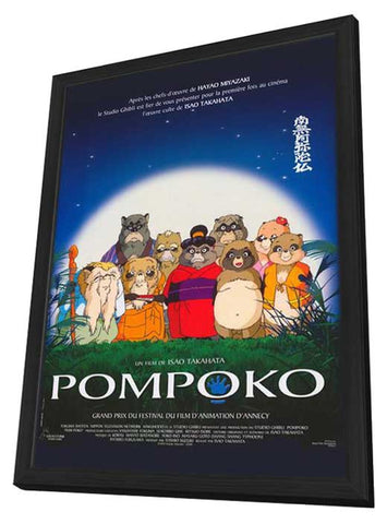 Pompoko 11 x 17 Movie Poster - French Style A - in Deluxe Wood Frame
