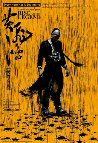 Rise of the Legend 11 x 17 Movie Poster - Hong Kong Style A