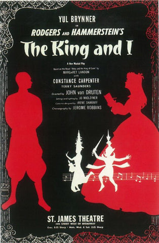 King And I, The (Broadway) 11 x 17 Poster - Style A