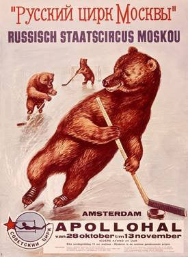 Amsterdam Appolohal Russian Hockey Poster Wood Sign 18x24 (46cm x 61cm) Planked