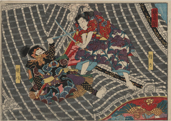 Exploring the Japanese Swordsmanship Art of Suiō-ryū