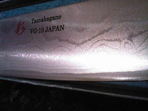 What is Tamahagane Steel?
