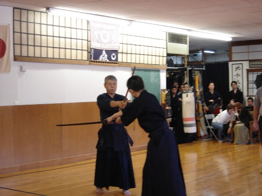 Overview of Japanese Kendo Kata