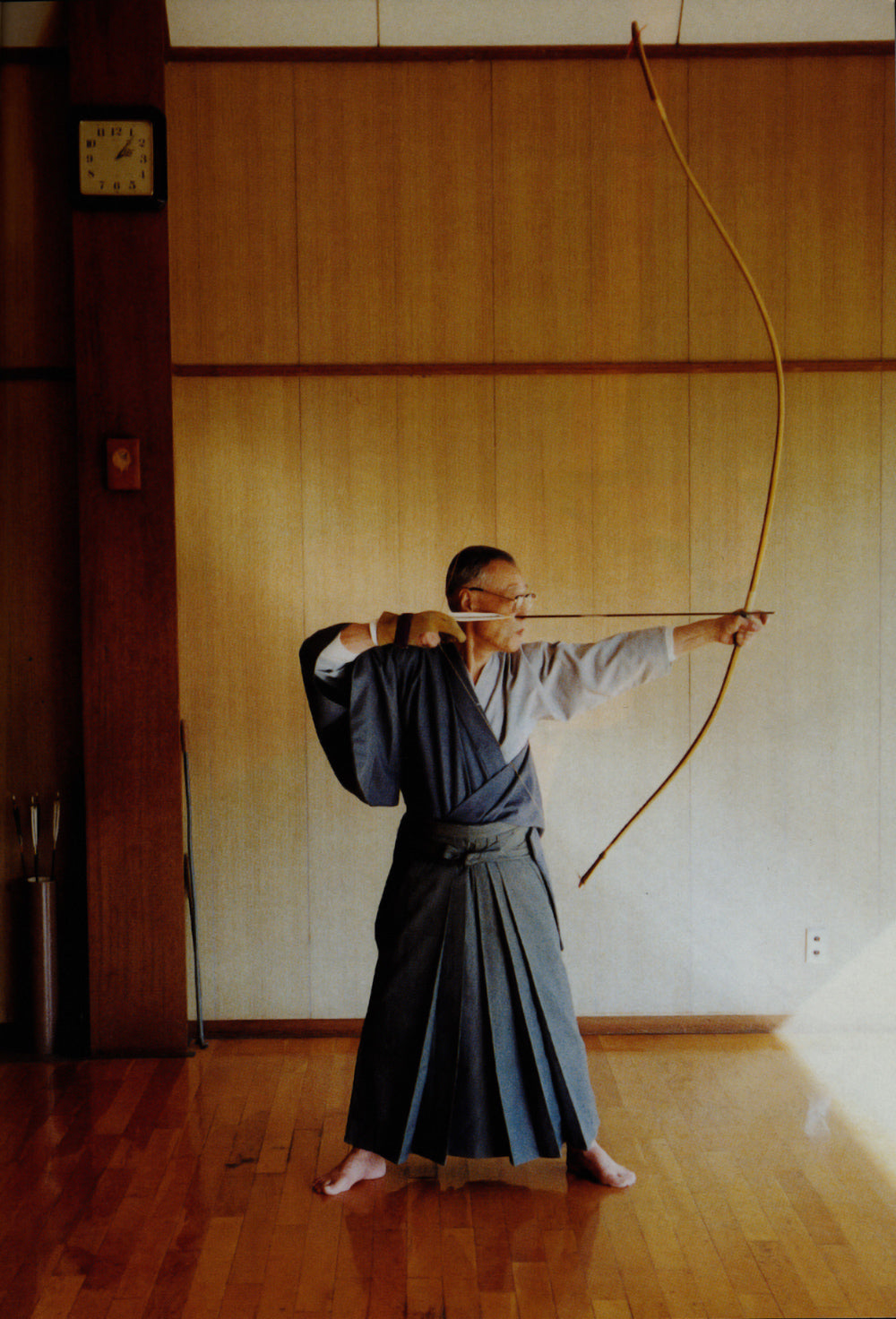 What Is Japanese Kyudo?