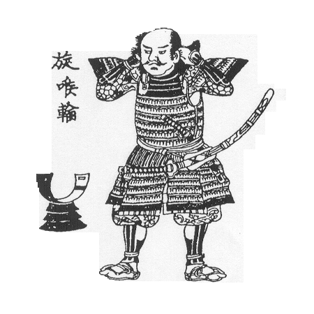 How the Uchigatana Evolved Throughout Fuedal Japan