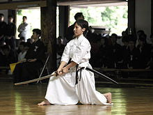 What is Iaido?