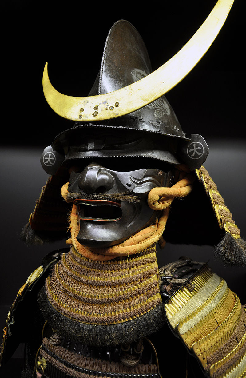 What Type of Armor Did Samurai Warriors Wear?