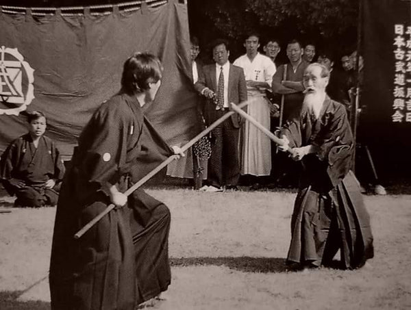 Exploring the Three Concepts of Japanese Martial Arts