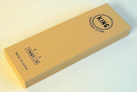 Sharpening Stone (6000 grit)