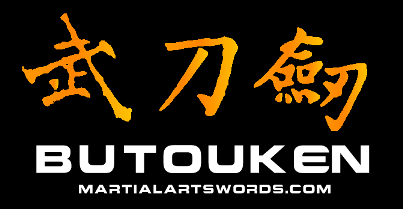 Martialartswords.com