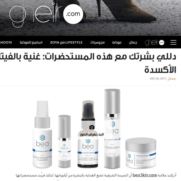 Gheir.com (UAE) - December 2017
