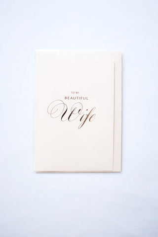 Dear To Me To My Beautiful Wife Greetings Card