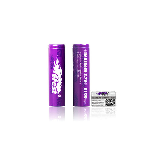 2 x Purple Efest IMR 18650 3100mah 20A 3.7V Flat Top Batteries