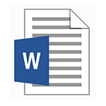 .NET Word Reports