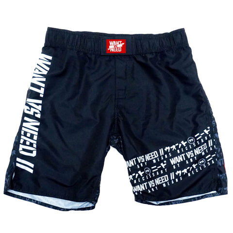 WANT VS NEED NOGI SHORTS