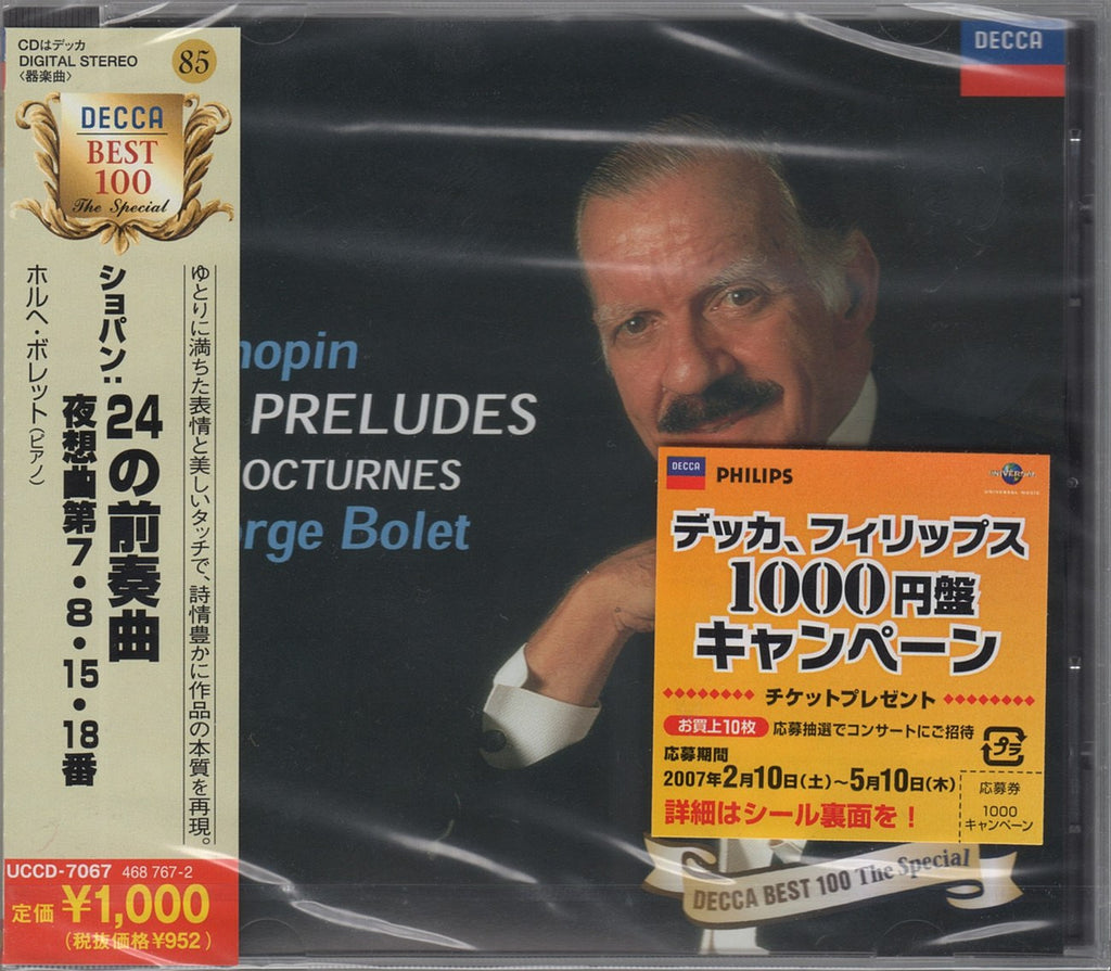 CD - Bolet: Chopin 24 Preludes Op. 28 + Nocturnes - Decca Japan UCCD-7067 (sealed)