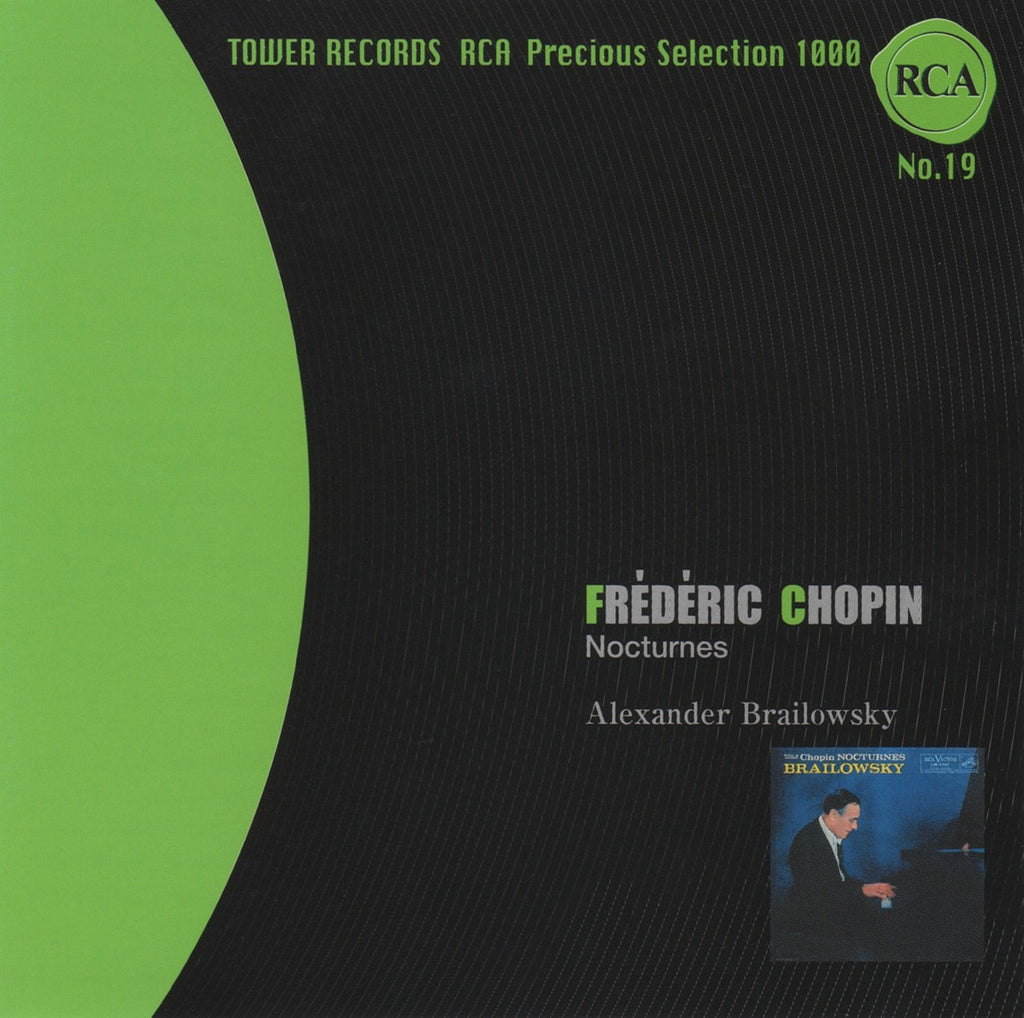 CD - Brailowsky: Chopin Nocturnes Nos. 1- 10: Tower Records Japan TWCL 1019