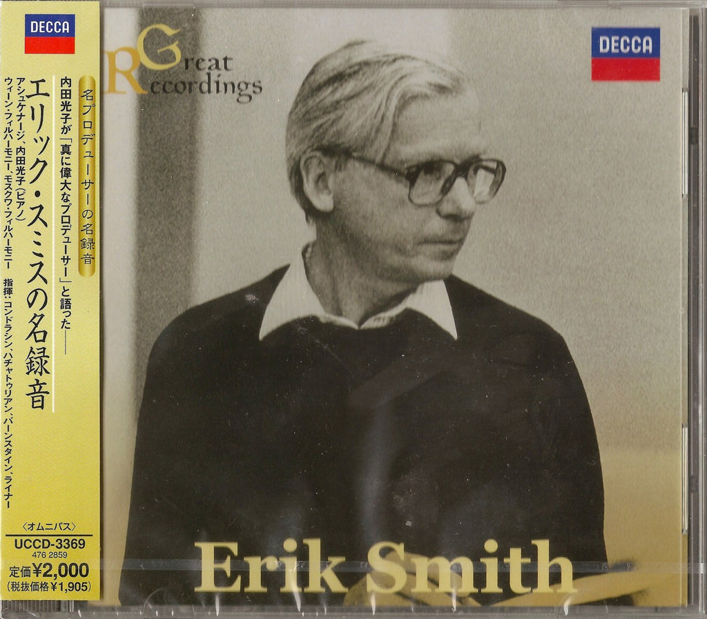 CD - Erik Smith: Homage To A Great Producer - Decca Japan UCCD 3369 (sealed)