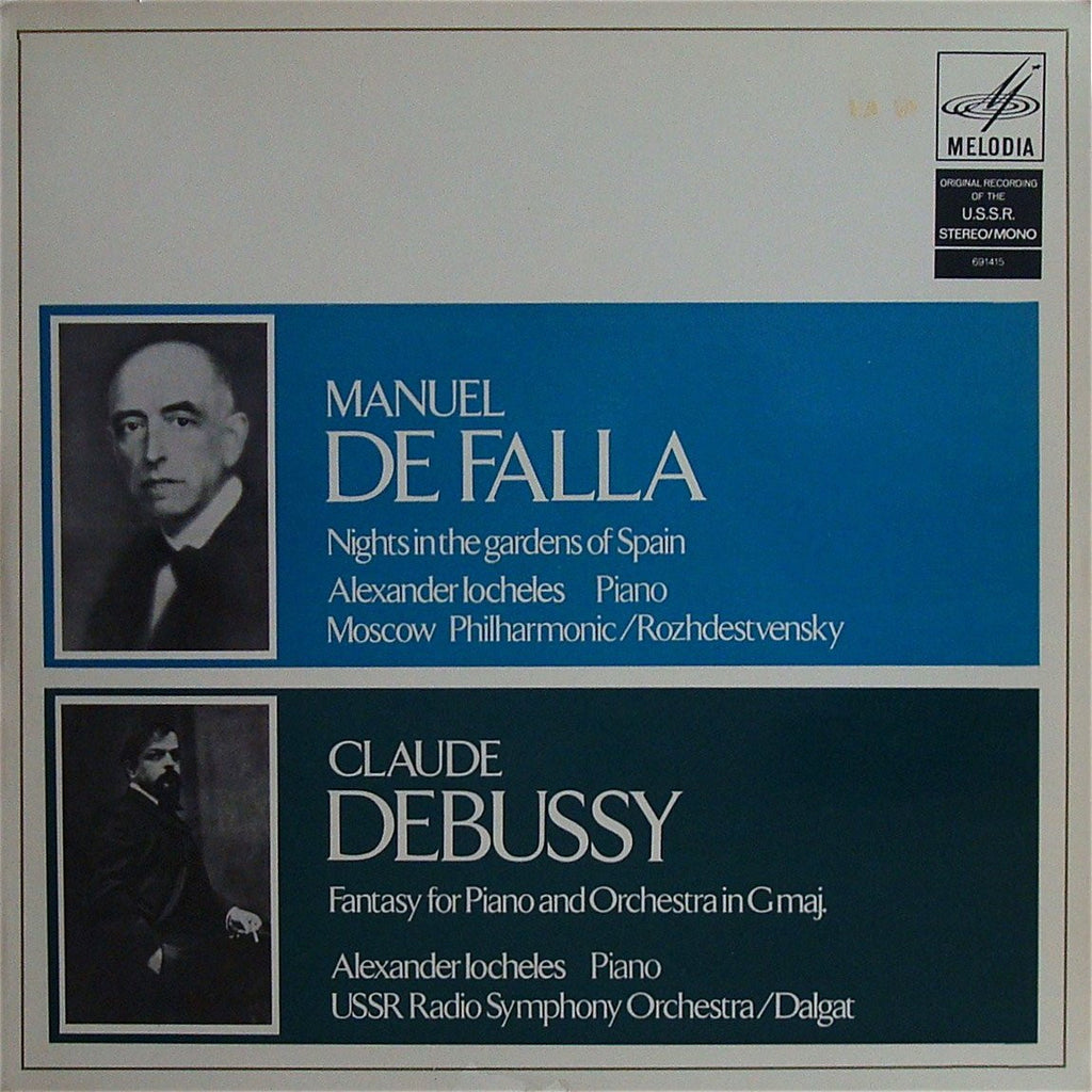 LP - Alexander Iocheles: Falla Nights In The Gardens Of Spain + Debussy - Melodiya 691415