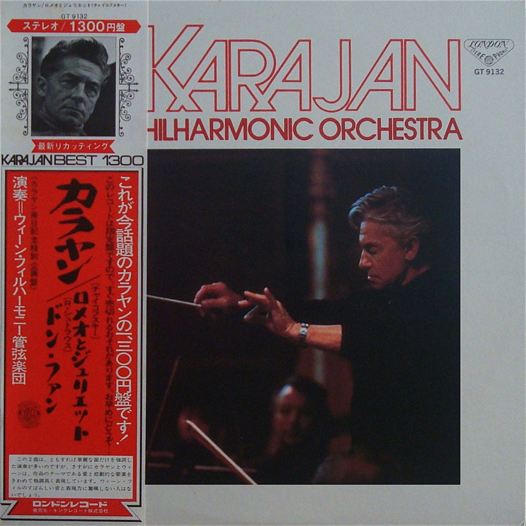LP - Karajan: Romeo & Juliet Overture Fantasy + Don Juan - London Japan GT 9132