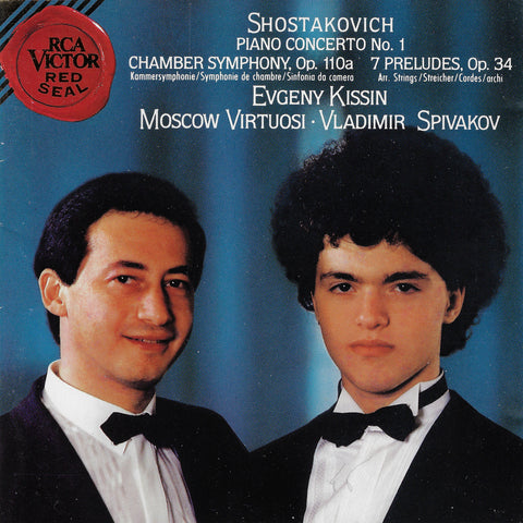 Kissin: Shostakovich Piano Concerto No. 1, etc. - RCA RD87947