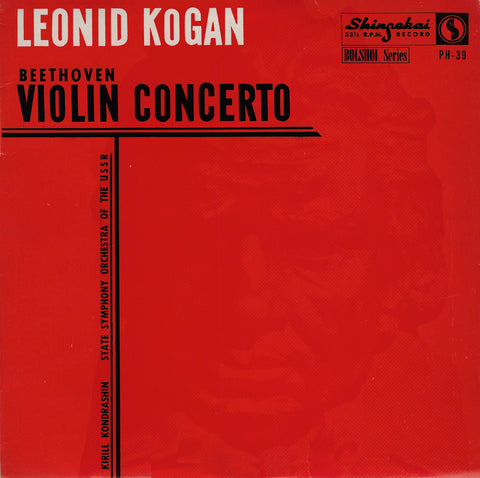"Kogan/Kondrashin: Beethoven Violin Concerto - Shinsekai PH-39 (10"" LP)"